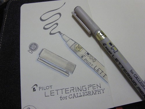 2013_01_21_letteringpen_01 by blue_belta