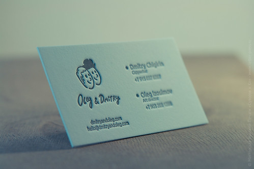 Letterpress b-card