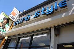 H Street Retail