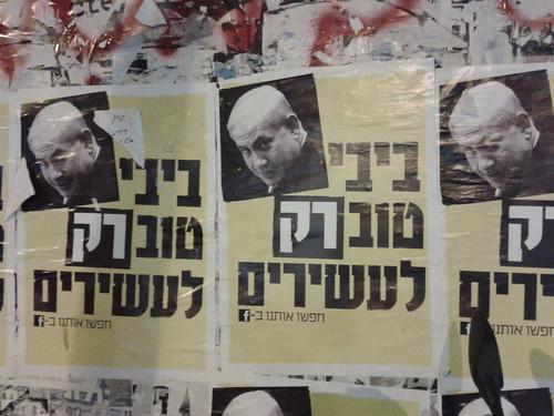 Social justice in Israel