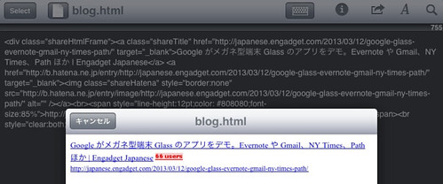 ShareHtml Textforce Preview