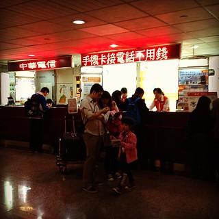 桃園国際空港の台湾モバイル