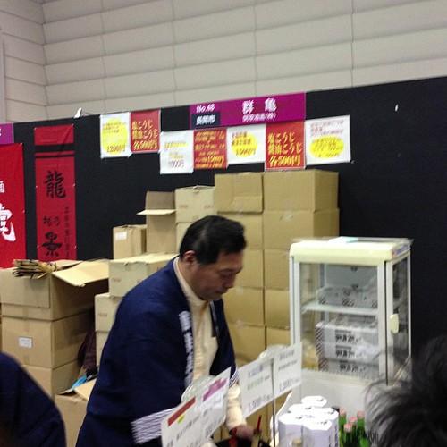 群亀、日本酒ベースの果物リキュール。