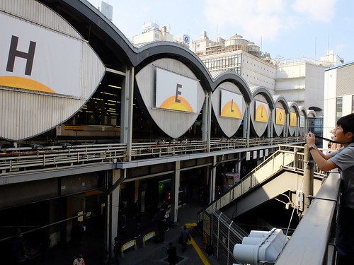 Sayonara Shibuya Station