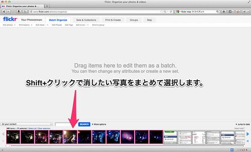 Flickr__Organize_your_photos___videos 2