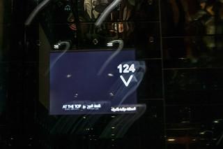 Visite terminée, on descend 124 étages plus bas !