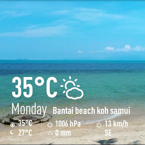 Koh Samui Weather 25th Mar.2013