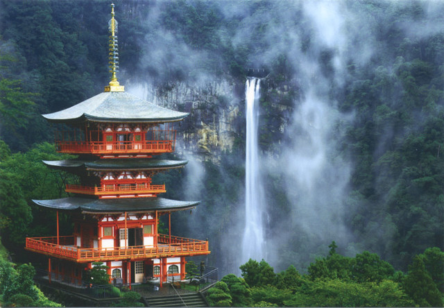 NOT Available - Nachi Waterfalls & Nachi Taisha, Wakayama
