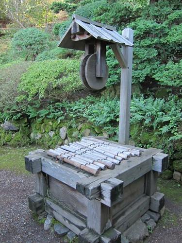 Hakone Japanese Gardens, Saratoga, CA, well IMG_2373