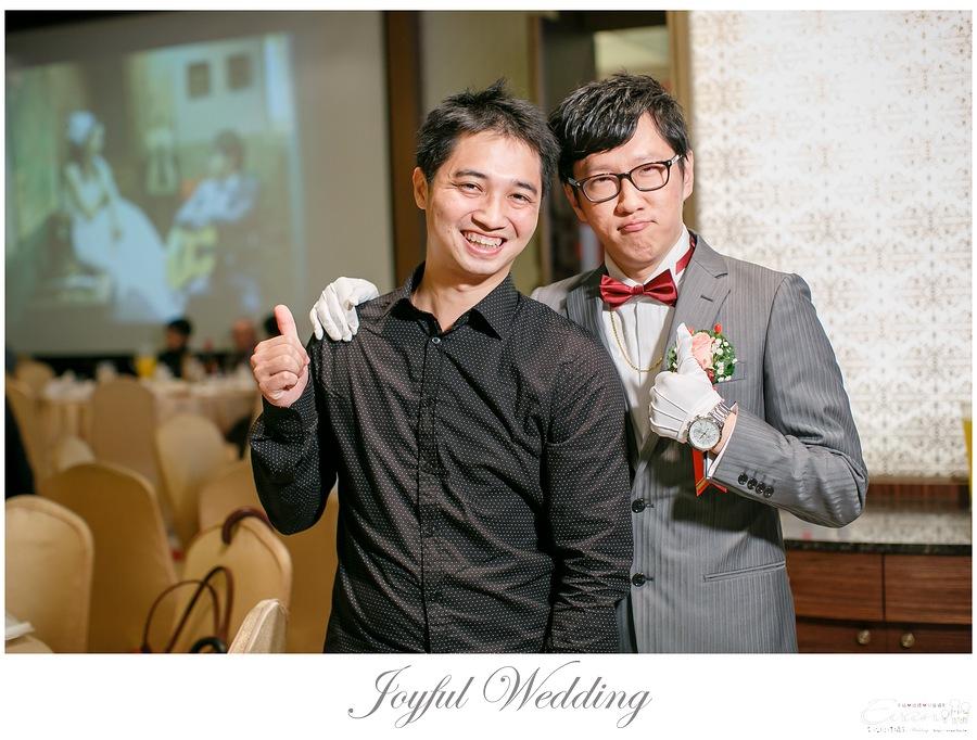 開赫&嘉佩 婚禮記錄_0139