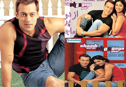 Salman Khan of 2006, in the movie Shaadi Karke Phas Gaya Yaar