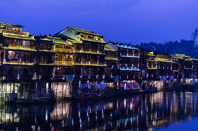Fenghuang_20121112_487