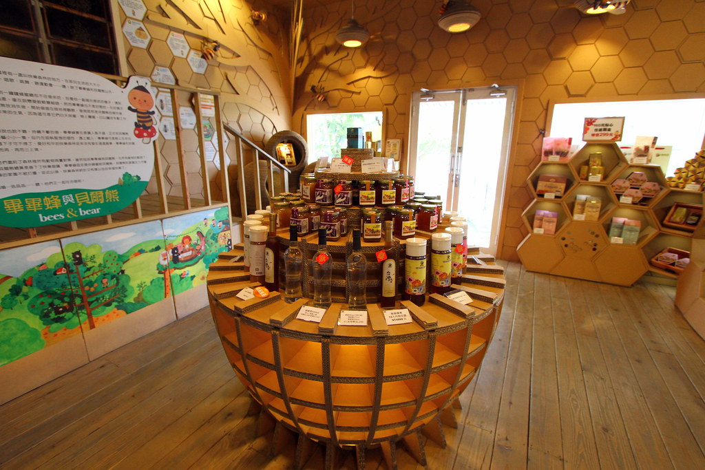 Carton King Creativity Park's Honey Museum