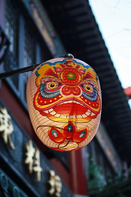 Yokohama Chinatown (15)