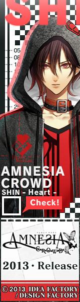 AMNESIA CROWD