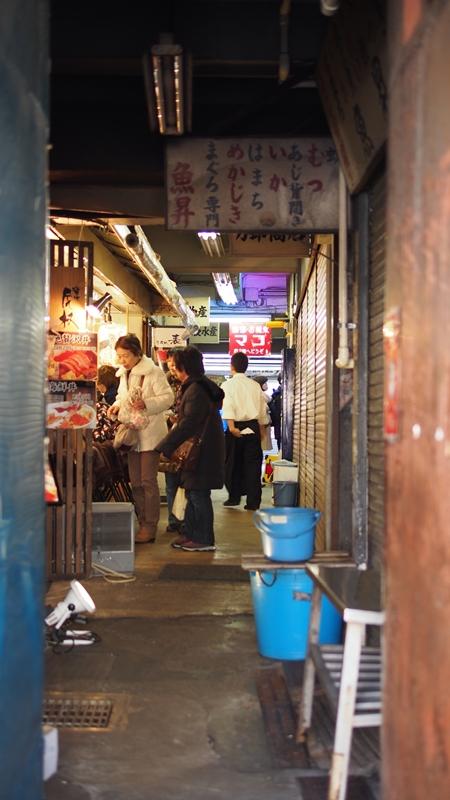 Tokyo Honeymoon 2013_day02_082