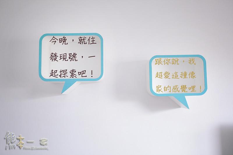 大鵬灣發現祕境民宿|屏東東港住宿