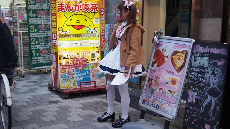 Tokyo Honeymoon 2013_day04_215