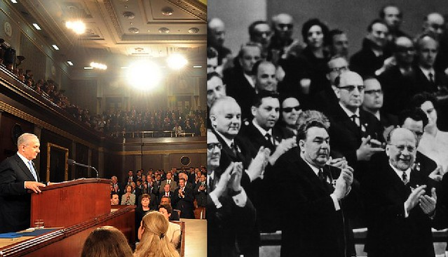 Netanyahu-Brezhnev