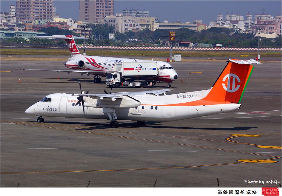 立榮航空B-15225客機014