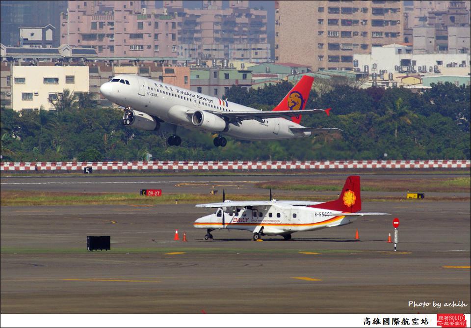 復興航空B-22312客機006