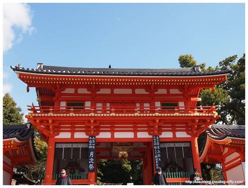 Kyoto #08