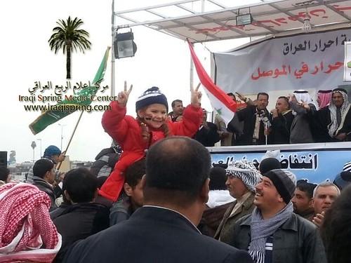 From Musol من الموصل