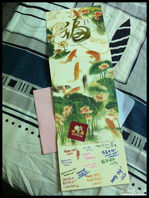 When is the last time that you received a physical Chinese New Year Greetings Card and not an eCard?