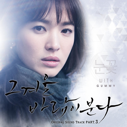 VA   That Winter, The Wind Blows OST (2013) (MP3) [Album]