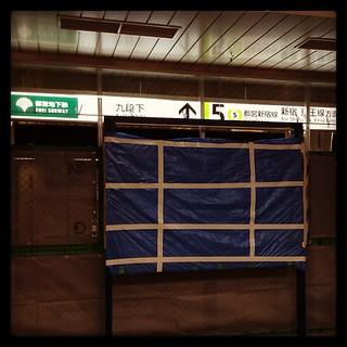 九段下駅の半蔵門線ホームから撮影。今度のダイヤ改正のタイミングで、都営とメトロで乗り換えられるようになる…んだっけ?