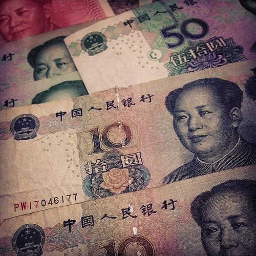 My biz partner's daughter is going to china. #spendingmoney