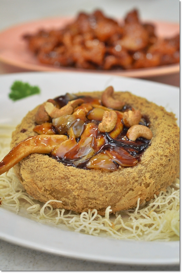 Crispy Yam Basket with Kung Pao Chicken