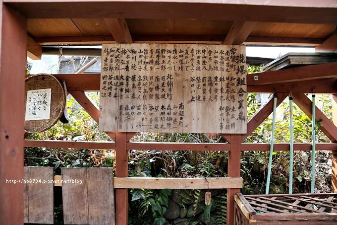 20130307_ToyamaJapan_2821 ff