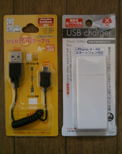 100均でスマホに充電できる単3電池式USB出力モバイルバッテリーが買える!