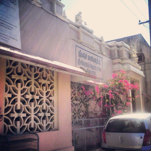Birthplace of MAHA PERIVA Sri Chandrasekarendra Saraswati 8 , the 68th Adi Shankaracharya. #kanchipuram #holy #SanatanaDharma #adishankaracharya