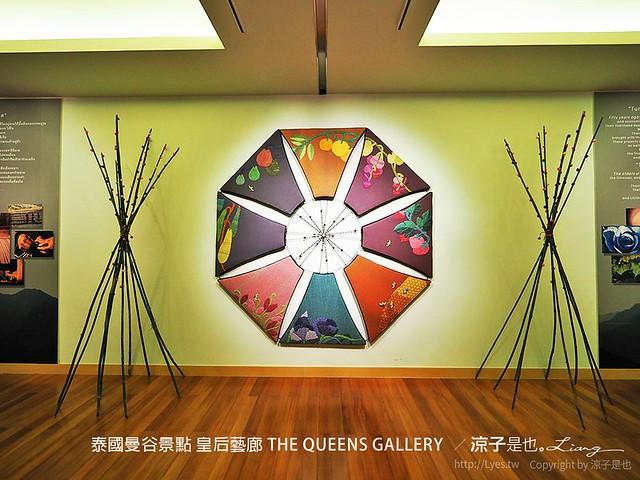 泰國曼谷景點 皇后藝廊 THE QUEENS GALLERY   50
