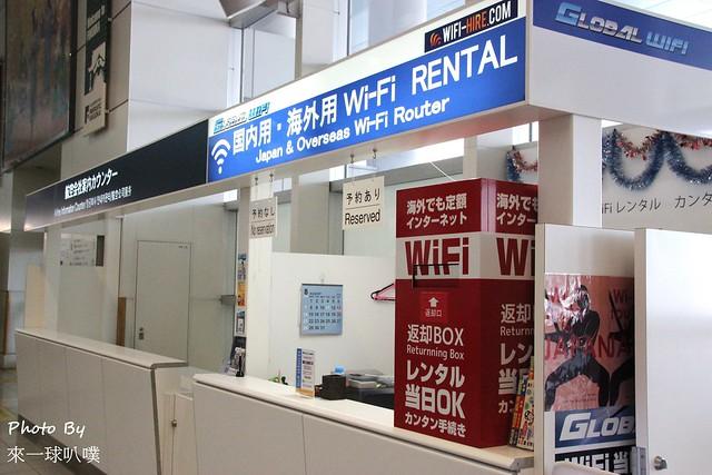 九州-WIFI機09