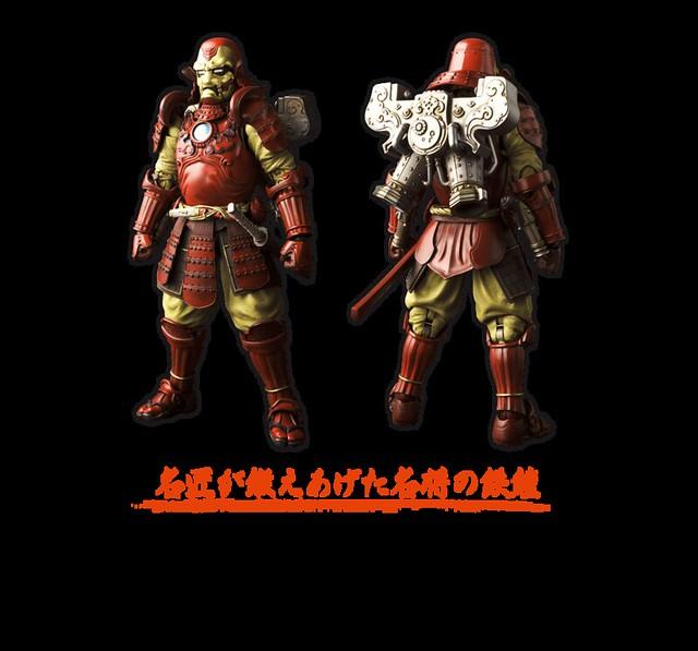 《名將MANGA REALIZATION》 堅城鐵壁的武者【鋼鐵侍】鋼鐵人 馬克3 參上!!