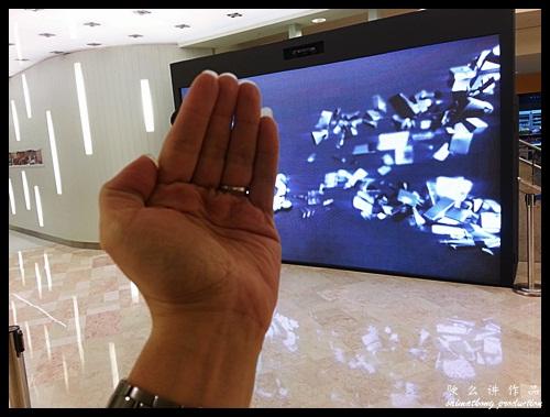 Petmos Interactive Wall @ KLCC Petronas Twin Towers Sky Bridge Visitor's Center