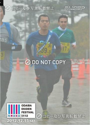 dani - sufriendo/corriendo
