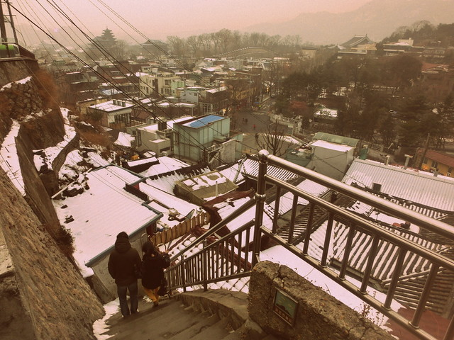 View-of-Seoul-from-Samcheondong