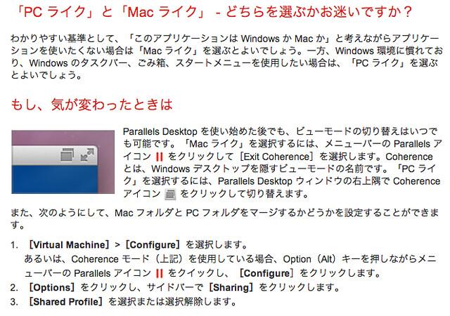 スクリーンショット 2013-01-12 10.21.46