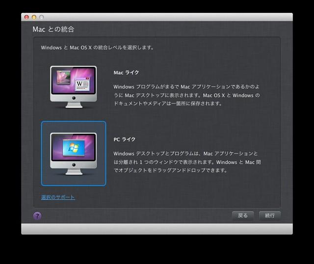 スクリーンショット 2013-01-12 10.21.16