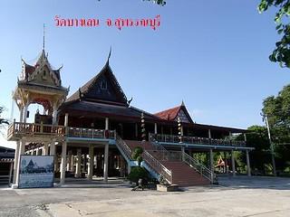 Saraburi guide_019