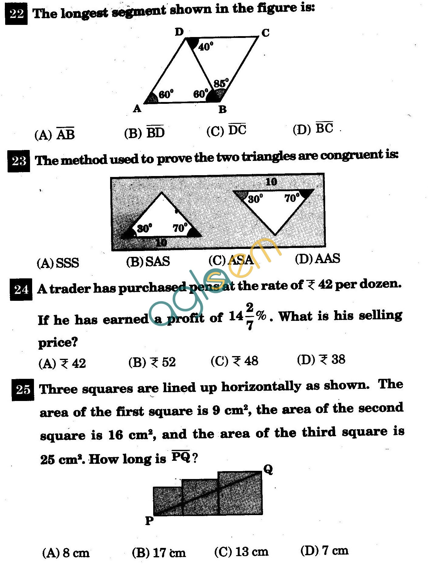 NSTSE 2011 Class VII Question Paper with Answers - Mathematics