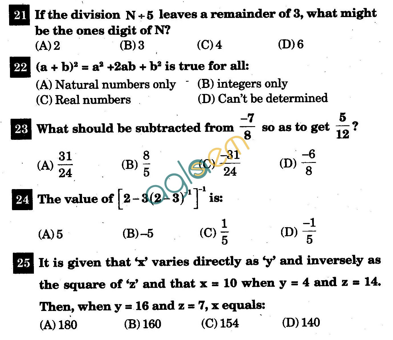 NSTSE 2011 Class VIII Question Paper with Answers - Mathematics