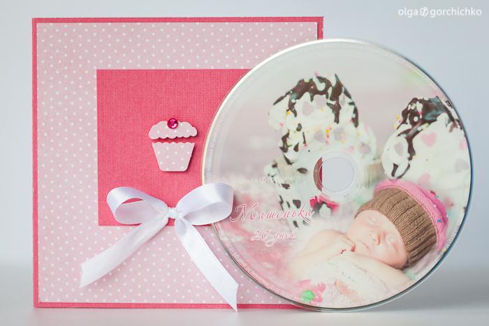 Конверт для новорожденной Машеньки