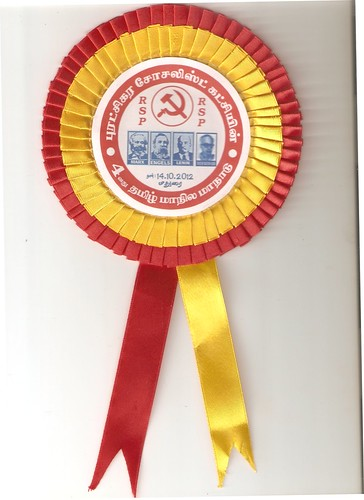 RSP Tamilnadu 4th State conference Badge-1 by Dr.A.Ravindranathkennedy M.D(Acu)