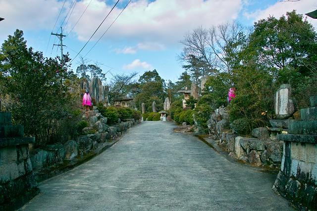 最上稲荷奥之院 #7