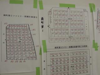 DSCN46472013/2/3 蕨市 ファミリー菜園抽選会